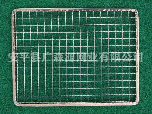 包边烧烤网220x170mm方形